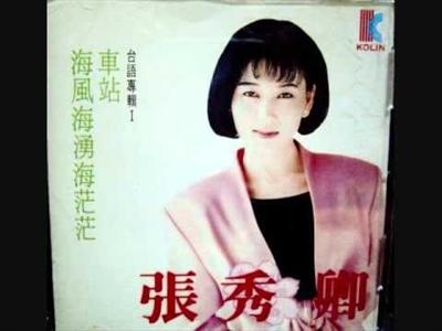 【粉多KTV必點】一定要會唱的台語歌 Ma Yang