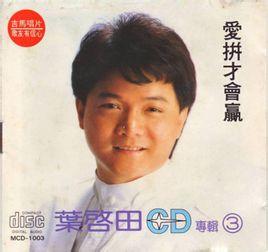 【粉多KTV必點】一定要會唱的台語歌 林 楊