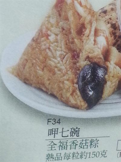【粉多過端午】台灣最好吃肉粽推薦 陳美慧