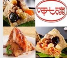 【粉多過端午】台灣最好吃肉粽推薦 Chris T