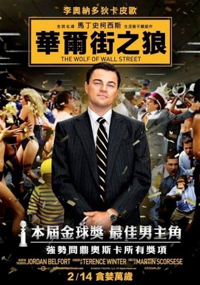 【粉多電影院】一定要看2次以上的電影! Chen Wind