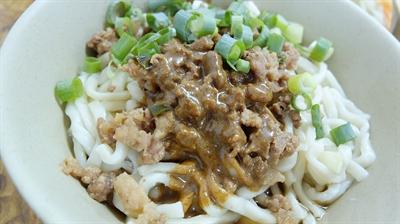 【粉多食堂】假掰料理重命名 Chia Hui Chen
