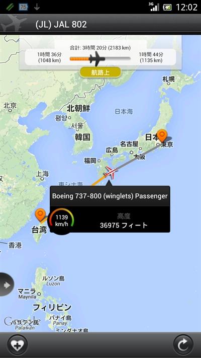 【粉多國外旅遊】飛機上有Wi-Fi可以做的100件事! Weichih-Chiu