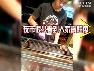 【粉多台灣小旅行】全台必逛夜市大推薦 陳宇輝