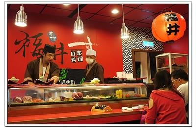 【永遠訂不到】超難訂餐廳大募集 SB Wang