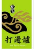 【永遠訂不到】超難訂餐廳大募集 Lin Grand