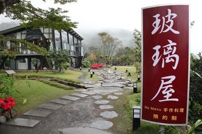 【永遠訂不到】超難訂餐廳大募集 Weichih-Chiu