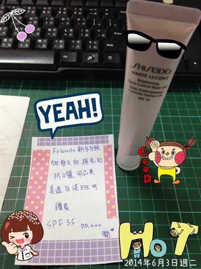 【粉多夏天】防曬用品大推薦 FangChenKuo