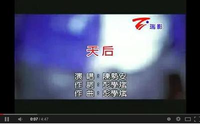 【粉多KTV必點】每唱必破音超高難度歌曲 范佩雯