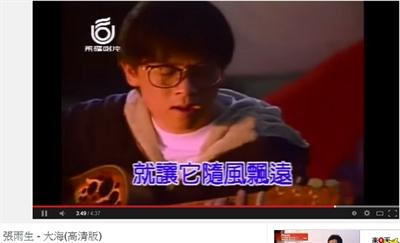 【粉多KTV必點】每唱必破音超高難度歌曲 Peggy Chen