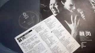 【粉多KTV必點】每唱必破音超高難度歌曲 佩菁 羅