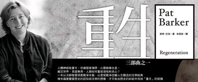 【粉多雜誌】創刊號主題大募集! 曉芸 陳