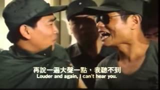 【粉多鬼故事】當兵之恐怖經驗談 仲民 江