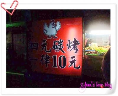 【粉多美食】台北捷運美食地圖 A Chu Lin