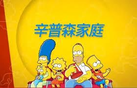 【小孩Fun暑假】最不想讓小孩看的卡通 祖嘉 梁