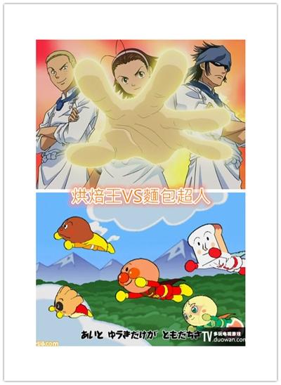 【粉多動漫】頂尖對決!最想看的漫畫人物PK賽 あかね 茜茜