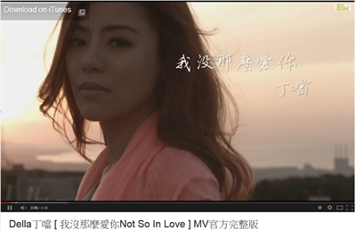 【粉多KTV】傷心人的傷心歌 Ka Tsai
