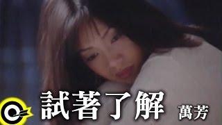 【粉多KTV】傷心人的傷心歌 秉儒 謝