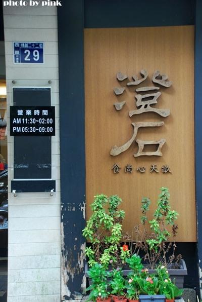 【粉多美食懶人包】美味素食餐廳推薦 陳慧娟