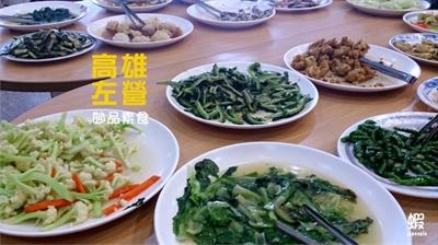 【粉多美食懶人包】美味素食餐廳推薦 欣樺李