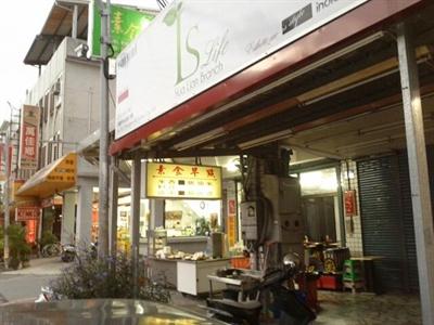 【粉多美食懶人包】美味素食餐廳推薦 Gogored
