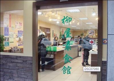 【粉多美食懶人包】美味素食餐廳推薦 Yang Pei