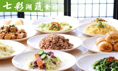【粉多美食懶人包】美味素食餐廳推薦 玉億 王