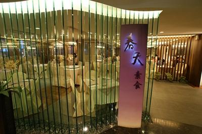 【粉多美食懶人包】美味素食餐廳推薦 珮淇 黃
