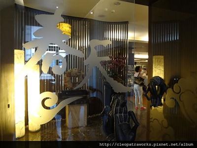 【粉多美食懶人包】美味素食餐廳推薦 千驊 黃