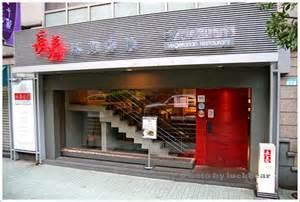 【粉多美食懶人包】美味素食餐廳推薦 Chen Pei
