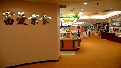 【粉多美食懶人包】美味素食餐廳推薦 Jun Chang