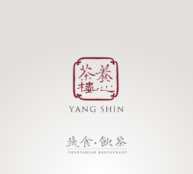 【粉多美食懶人包】美味素食餐廳推薦 Huei Ching Su