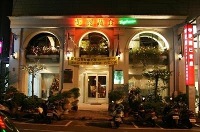 【粉多美食懶人包】美味素食餐廳推薦 Jun Yi Liang