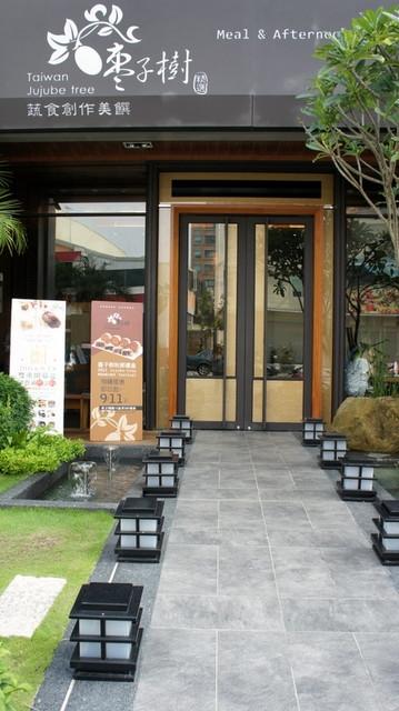 【粉多美食懶人包】美味素食餐廳推薦 Jun Ann LI