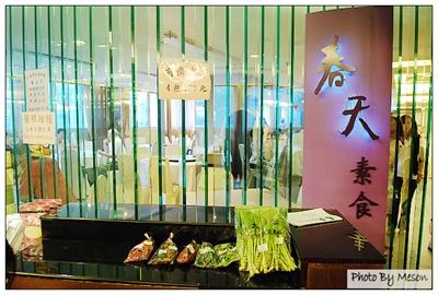 【粉多美食懶人包】美味素食餐廳推薦 Ya-shiu Peng