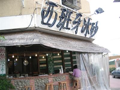 【粉多美食懶人包】美味素食餐廳推薦 晨城 陳