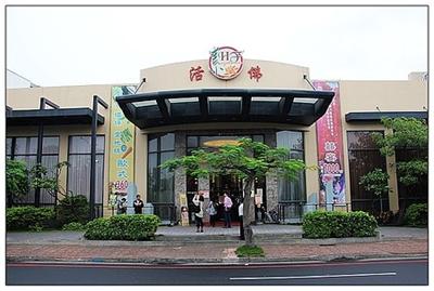 【粉多美食懶人包】美味素食餐廳推薦 FangChenKuo