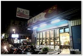 【粉多美食懶人包】美味素食餐廳推薦 小薰劉