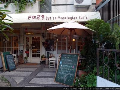【粉多美食懶人包】美味素食餐廳推薦 Hsu Regina