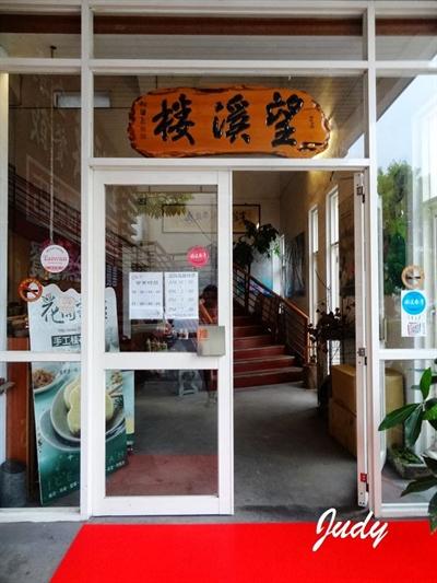 【粉多美食懶人包】美味素食餐廳推薦 嘉賜 李