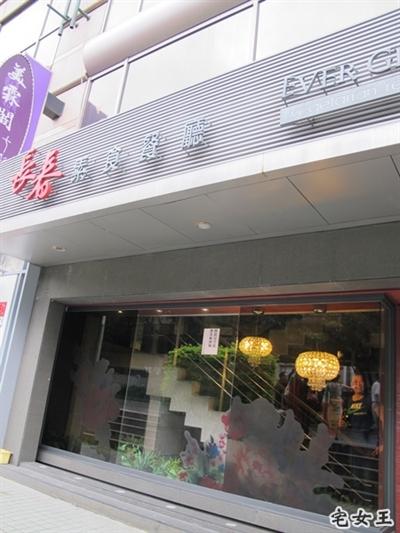 【粉多美食懶人包】美味素食餐廳推薦 絮花