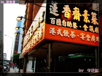 【粉多美食懶人包】美味素食餐廳推薦 小君劉