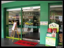 【粉多美食懶人包】美味素食餐廳推薦 妍 妍