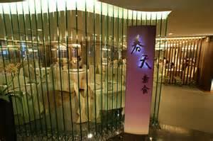 【粉多美食懶人包】美味素食餐廳推薦 Michelle Lin