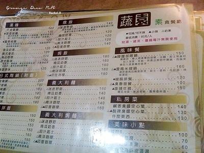 【粉多美食懶人包】美味素食餐廳推薦 金妙 陳