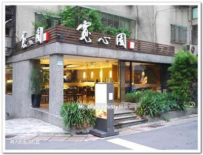 【粉多美食懶人包】美味素食餐廳推薦 Chen Eason