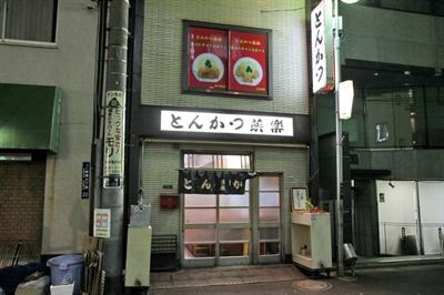 【粉多旅遊通】東京必吃美食大推薦 陳宇輝