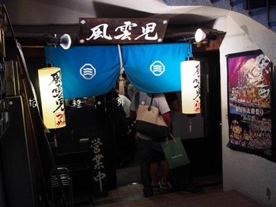 【粉多旅遊通】東京必吃美食大推薦 GraceTsai