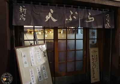 【粉多旅遊通】東京必吃美食大推薦 Tin Tin