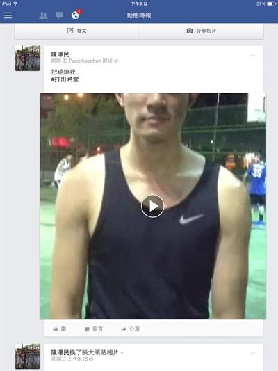 【Nike熱血應援團】#打出名堂,秀出你的熱血 澤民 陳